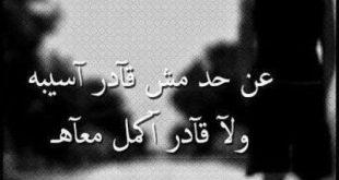 صورة كلمات حزينه تقطع القلب بجد , كلمات حب حزن