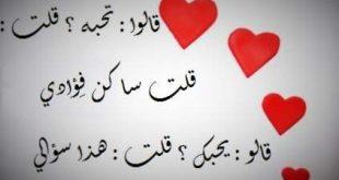 صورة رسالة حب قصيره , اروع الرسائل بأرقي الكلمات الرومانسيه