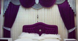 صورة اختاري احلي موديل ستارة لاوضتك النوم , ستائر غرف النوم للعرائس