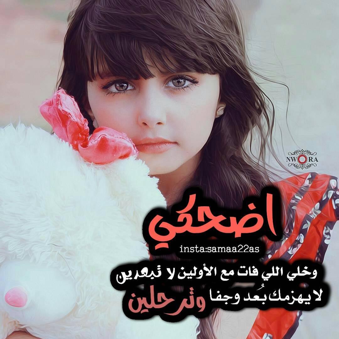 صورة شيري احلي بوستات بنات , صور بنات عليها كلام 625 3