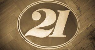 صورة رقم 21 في المنام لغز اعرفه , رقم 21 في المنام